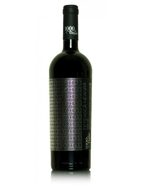 1000 DE Chipuri -Feteasca Neagra 2015